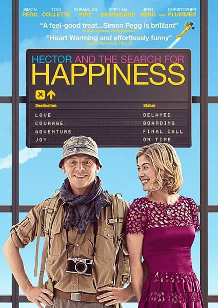 Hector-And-The-Search-For-Happiness-Simon-Pegg-Rosamund-Pike