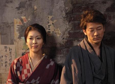《維榮之妻—櫻桃與蒲公英》