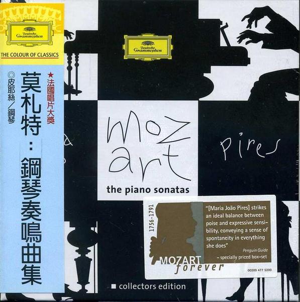 Pires_Mozart