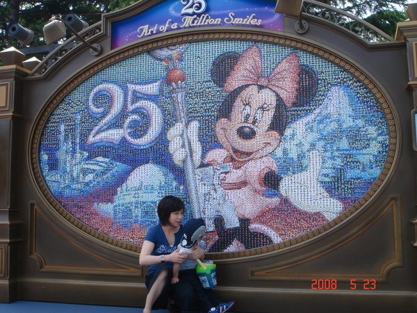 第二天,前進Disney Sea