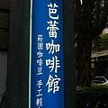 IMG_1700.jpg