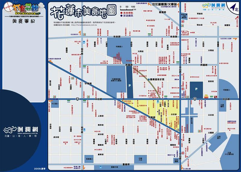 2009foodmap01.jpg