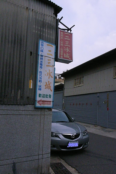 R0017084.jpg