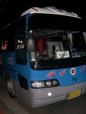 DSCN1896-060213