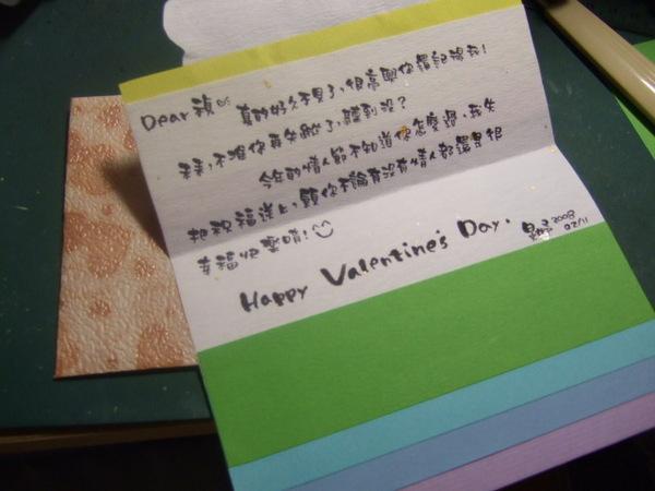 080211做給禎的情人節卡片2.jpg