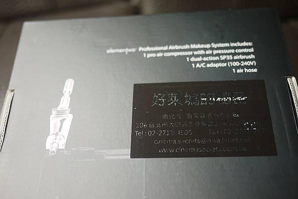 P1400529.jpg