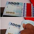 新的千元大鈔(不是gg拍的)