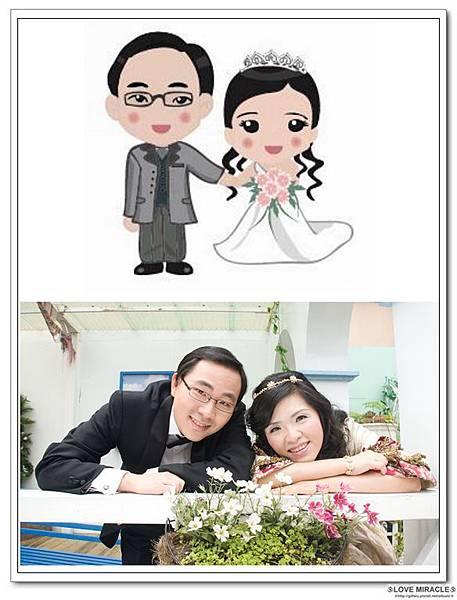 佳慧Q版娃娃和佳慧婚紗照對照,嗯有沒有像呀??有呀不只像而且更可愛哦!!
