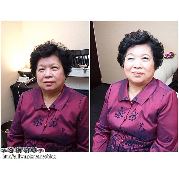 JANE媽咪~厚~媽咪的皮膚也是很好~~~所以就算不上妝,JANE媽媽的氣色還是超級好~~而上妝後的媽咪有沒變得更美麗呢?