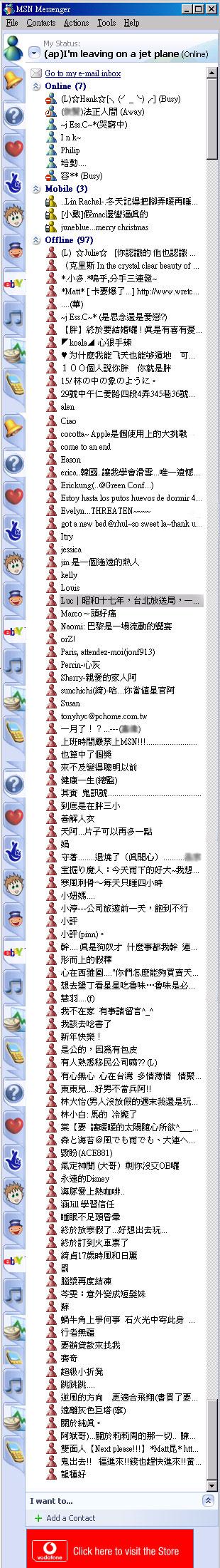 MSN主視窗