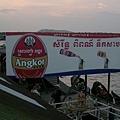 Ankor Beer
