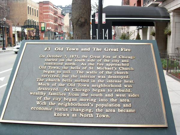 舊城區大火