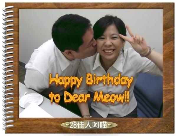 28歲生日有猛男獻吻