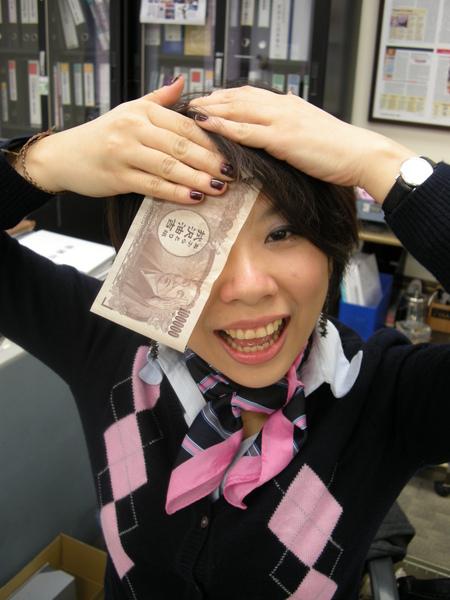 10萬日圓