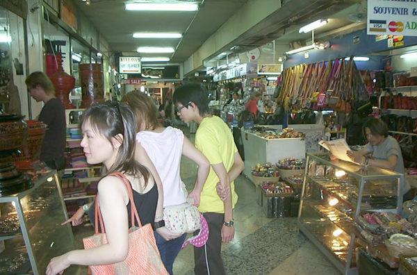 shopping08