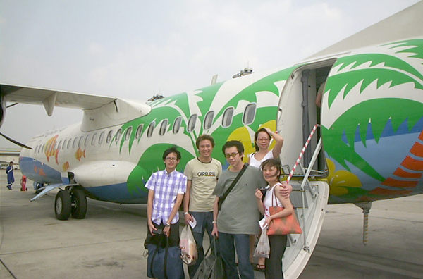 蘇美島的飛機