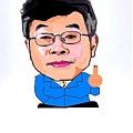 邱毅new.bmp