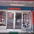 本茶行為實體店面,位於北港台19線上。歡迎光臨品茶!