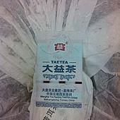 2010大益易武正山茶餅-3