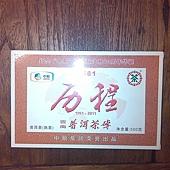 2011中茶歷程7581熟磚-500克