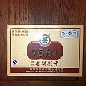 2010-7581盒裝熟磚250克