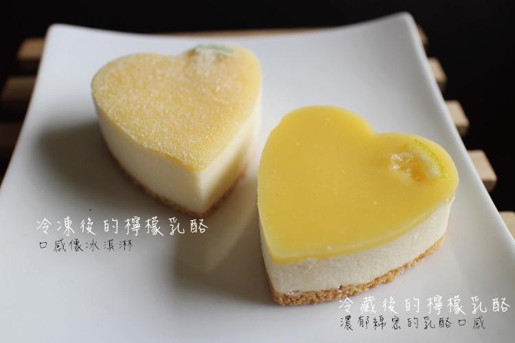乳酪日記_4.jpg