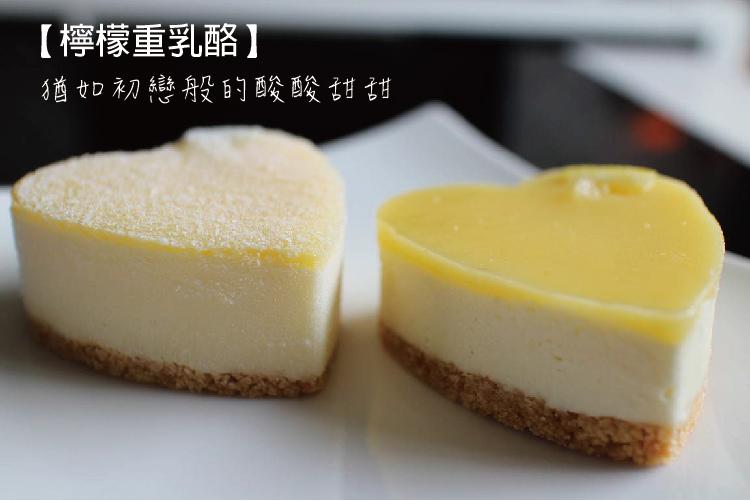 乳酪日記_3.jpg