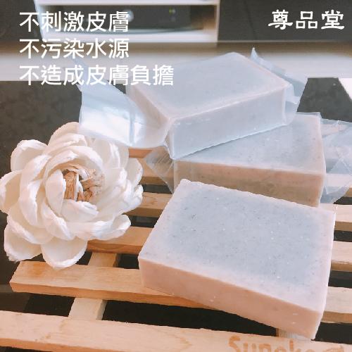 尊品堂手工皂 (3).jpg