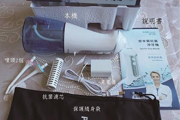 寶可齡沖牙機PORClean-01.jpg