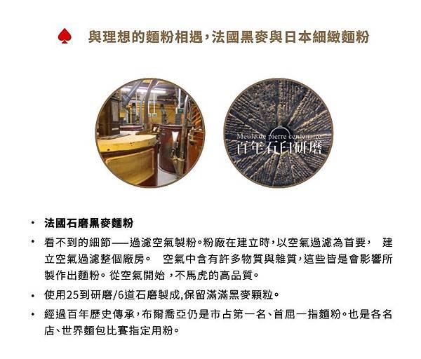 鬍子國王卡片資料_190816_0007.jpg