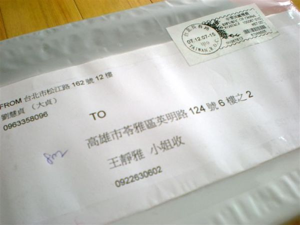 大貞媽-7號