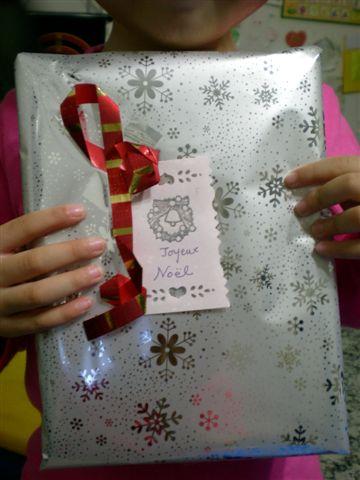 白玫瑰寄來的禮物