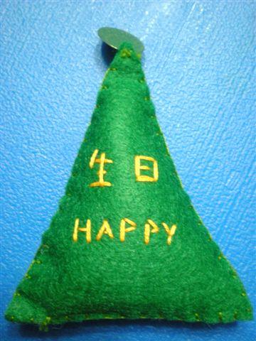 生日聖誕小樹-2