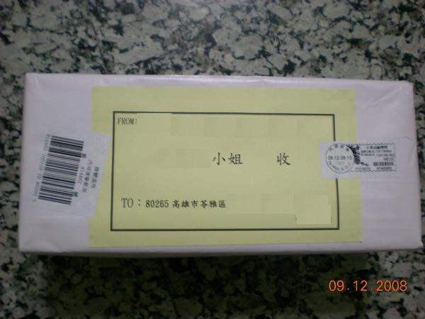 DSCN1799-1.JPG