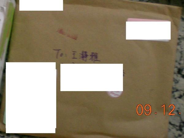 DSCN1802-3.jpg