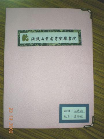 DSCN1932.jpg