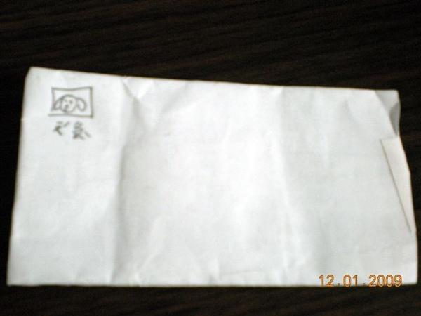 DSCN2058.jpg