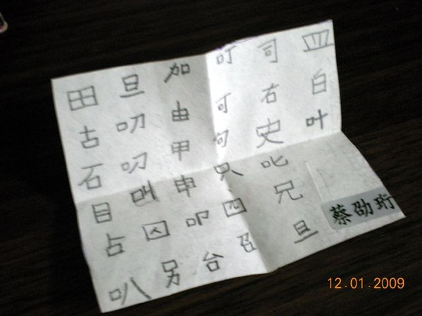 DSCN2059.jpg