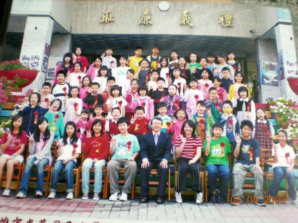DSCN2359.JPG