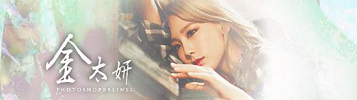 Taeyeon-4.png