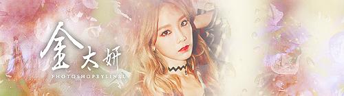 Taeyeon-5.png