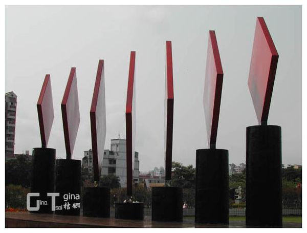 中市豐樂雕塑公園紅方塊