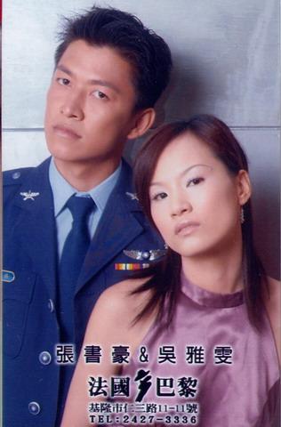 謝卡-軍官與佳人(我最愛的一張)
