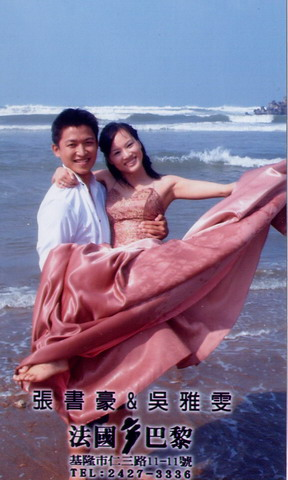 謝卡-婚紗在海邊飄逸