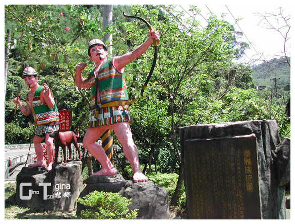 烏來新烏路泰雅族狩獵像