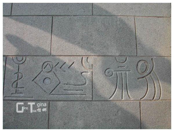 緣道觀音廟雕刻