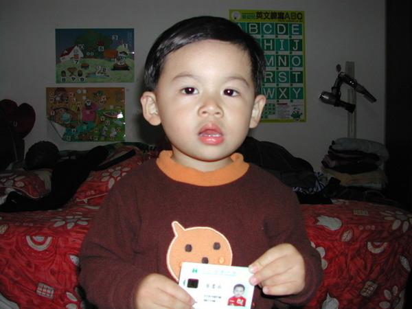 慶祝中華民國健保局開用IC卡