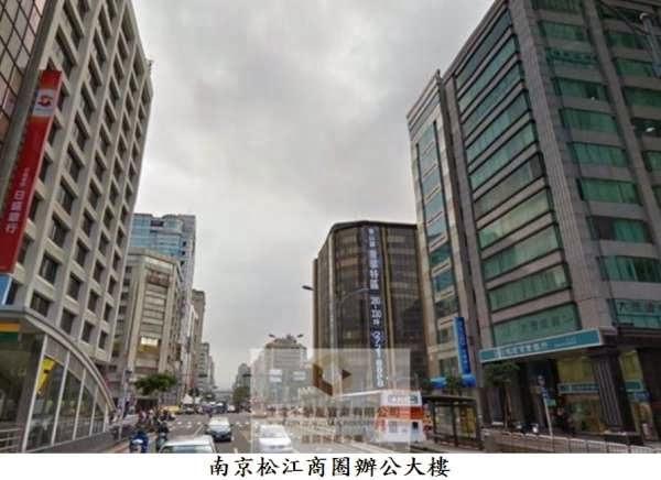 南京松江商圈
