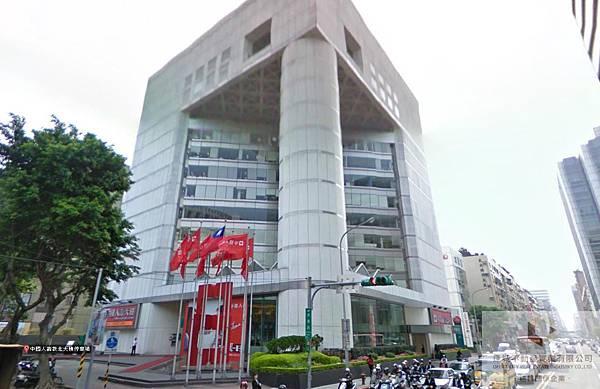 9中國人壽大樓