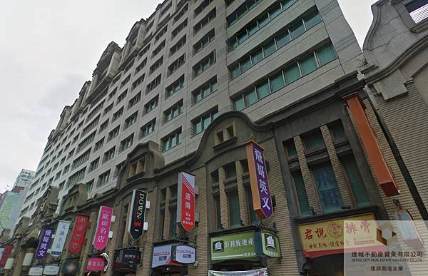 3台北市中正區衡陽街37號